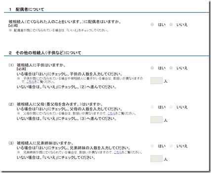 2019-06-04_09h52_24 - コピー