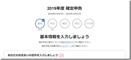 2020-01-06_11h51_26