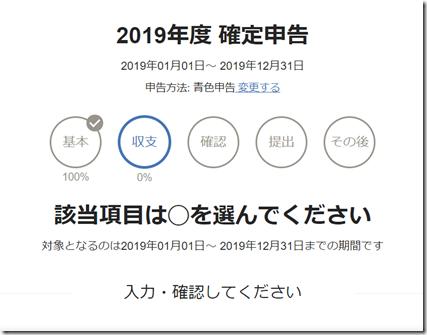 2020-01-06_11h59_20