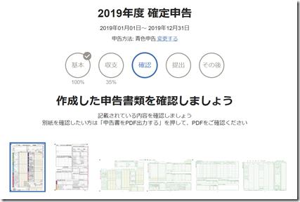 2020-01-06_13h19_28