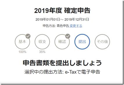 2020-01-06_13h33_28