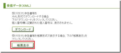 2020-01-06_15h14_18