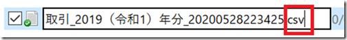 2020-05-28_22h40_59