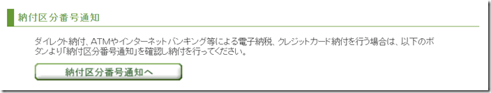 2021-01-16_10h49_09