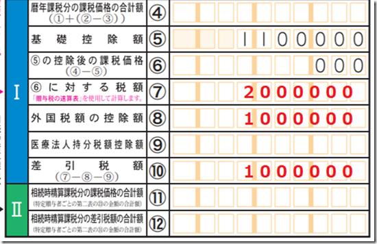 2021-03-12_10h43_36