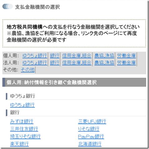 2021-05-21_11h21_33